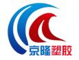上海京隆塑胶有限公司