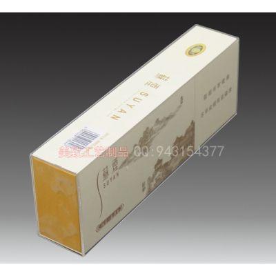 供应透明亚克力有机玻璃香烟外壳盒子