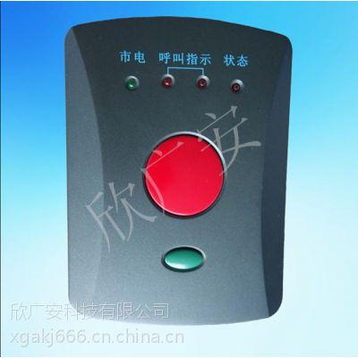 xga-ha-wifi01 wifi联网报警器
