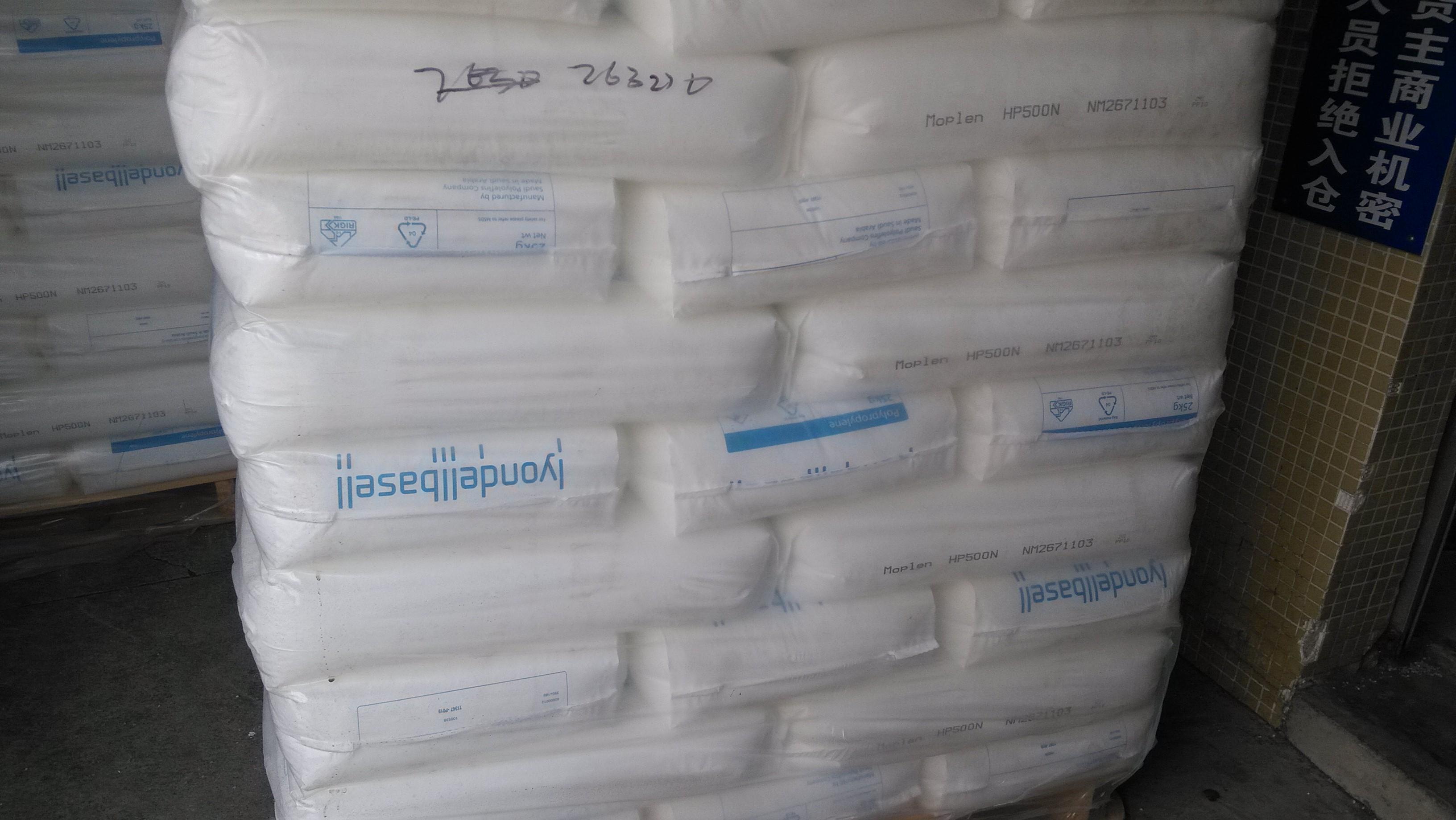 Quattor HS-5502 HDPE - 产品展示- 东莞市常平山鑫塑胶原料经营部