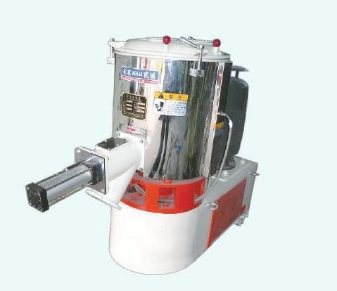 鑫城SHR25A橡胶高速混合机_塑料着色高速混合机_橡胶搅拌混合机