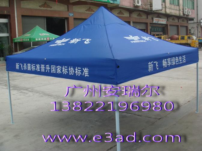 折叠帐篷,活动帐篷