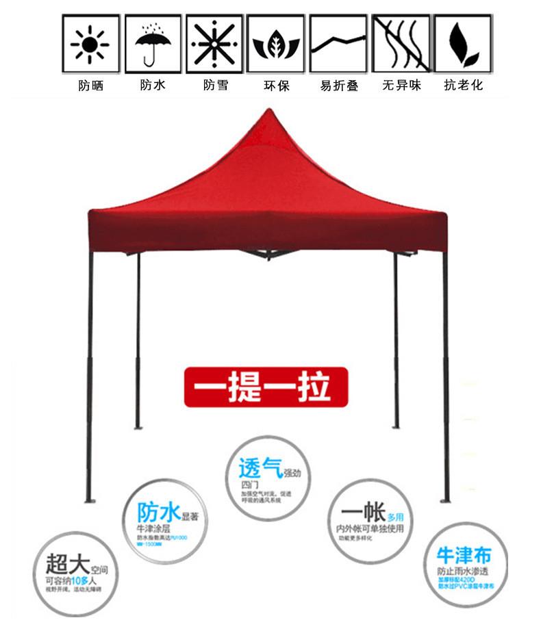 广州折叠帐篷厂家 铝架折叠帐篷 可四周加围  折叠帐篷厂家 来单定做