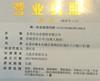 东莞市众垒塑胶有限公司