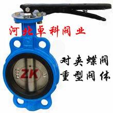 江苏生产 d71x手柄蝶阀价格 涡轮对夹式蝶阀图片
