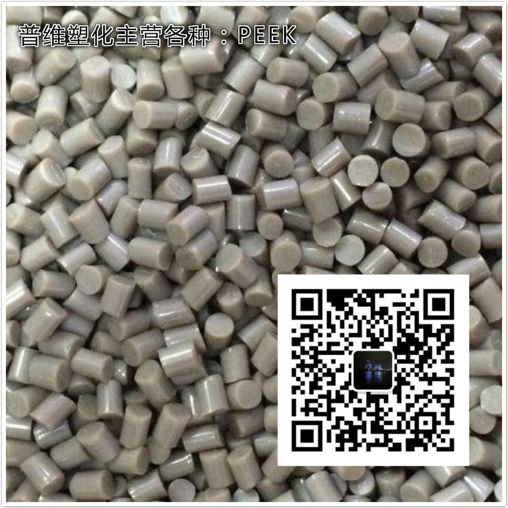 供应peek液氮ll4040-bk美国pdx-l-05016bk