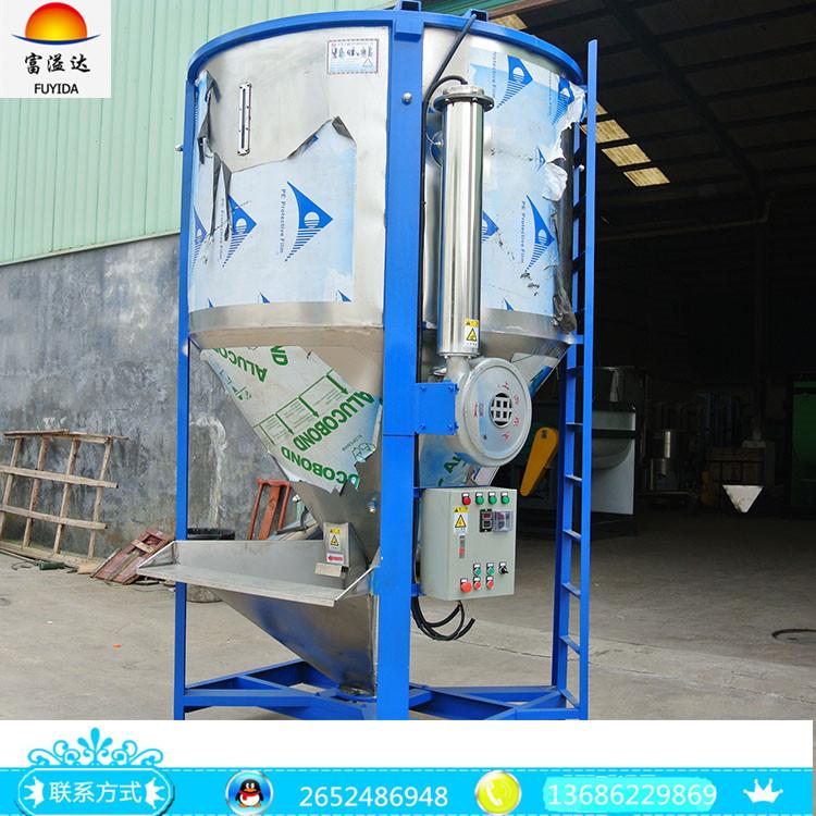 深圳汕头立式除油粉搅拌机/饲料搅拌机厂家直供 质量可靠