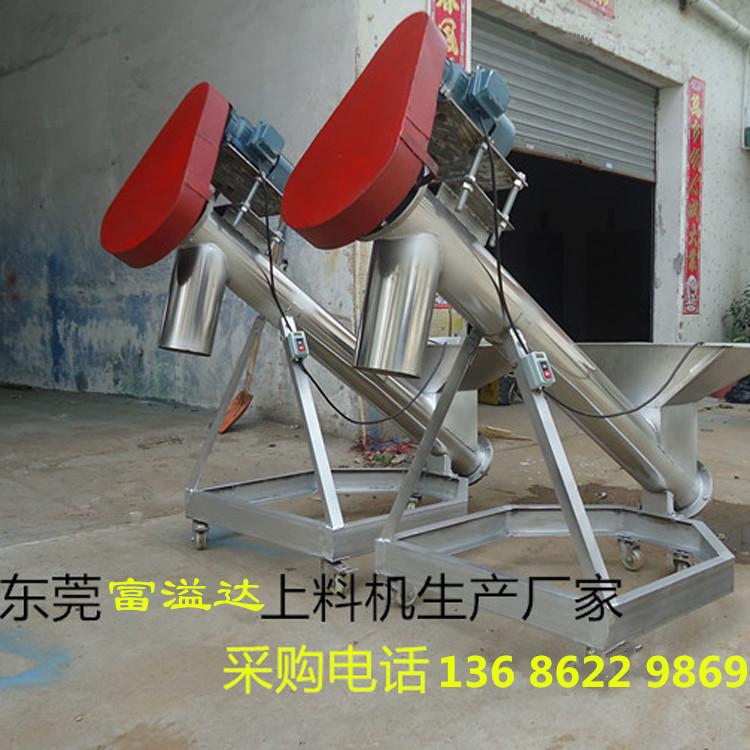 厂家直供不锈钢螺旋上料机/塑胶片材上料机价格优惠