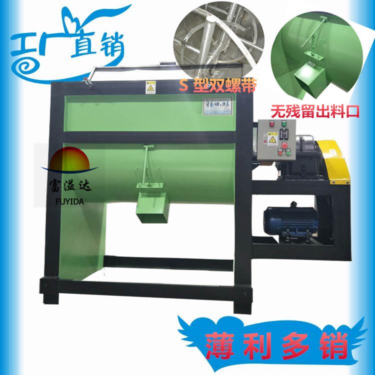 新品促销洗衣粉洗手粉除油粉搅拌机/化工颗粒搅拌机图片