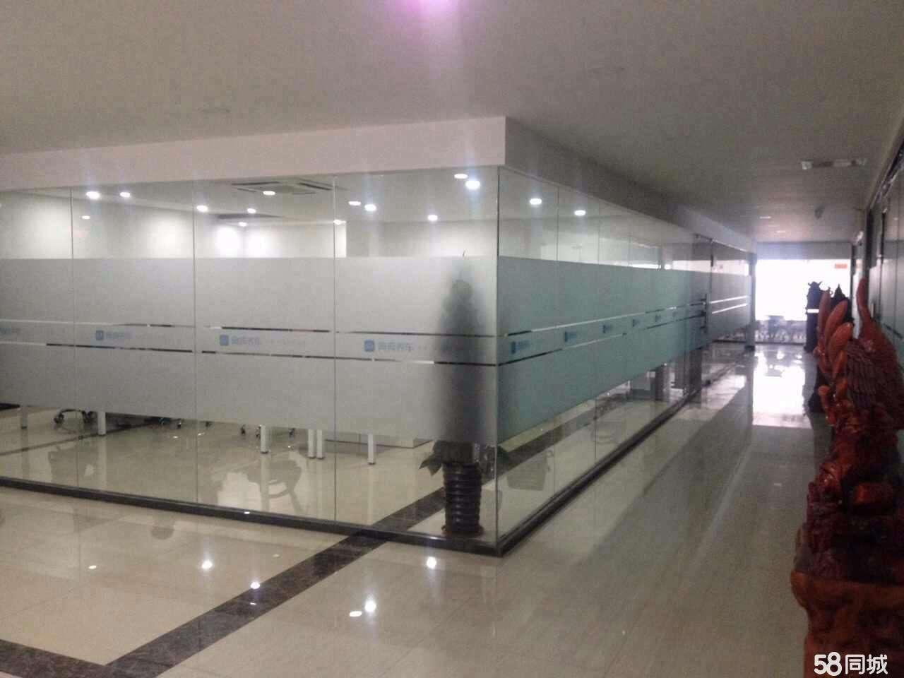 防撞贴_上海办公室玻璃贴膜隔断贴膜-上海品膜实业有限公司提供上海 ...