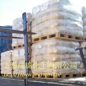 硫化剂DTDM价格,生产厂家,批发,用途,MSDS,报价