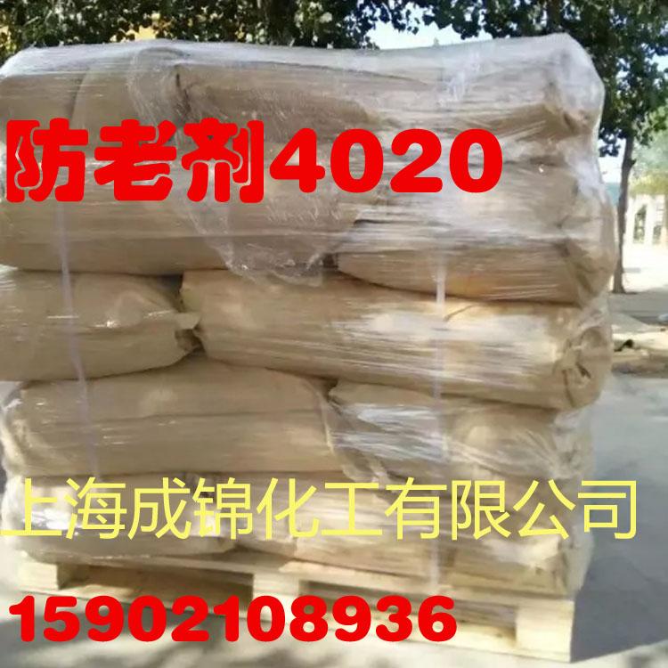 防老剂4020价格,生产厂家,批发,用途,MSDS,报价