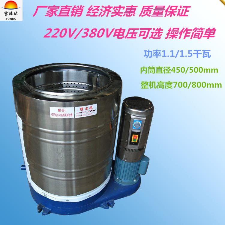 福建福州食品蔬菜脱水机 小型不锈钢脱水机质量可靠