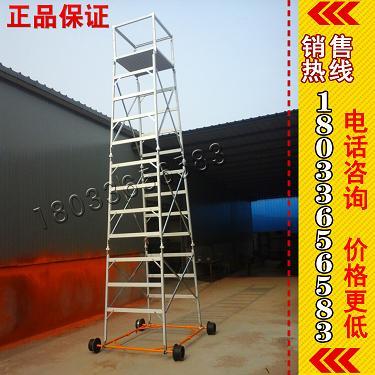 铁路专用绝缘梯车 铁梯车铝合金人字梯 河北厂家 折叠式铝合金梯车轨道轮