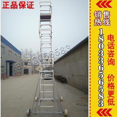 铁路维修梯车 伸缩梯(三节)快插式梯车 铝合金梯车 接触网工具热销中