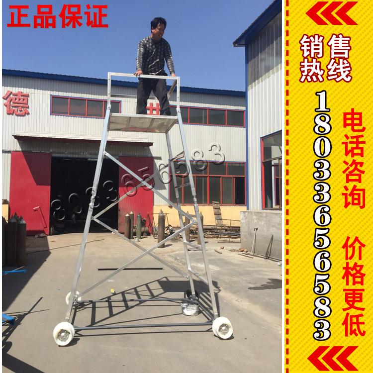 地铁 铁路轨道用铝合金梯车平台梯CLHT-1防侧倾车梯 快速插接式梯车可定制