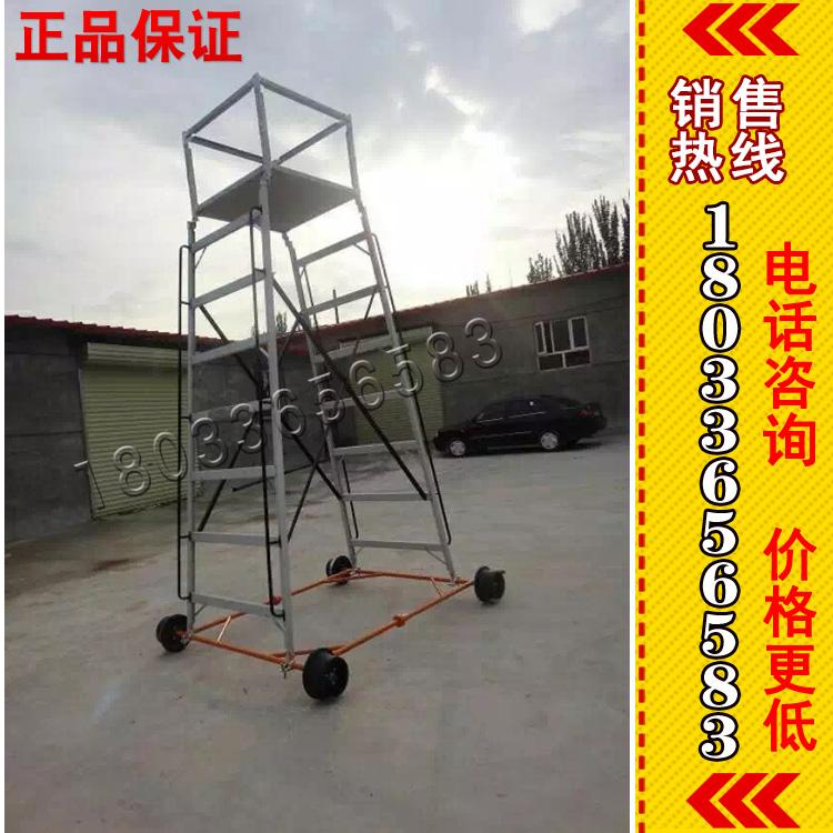 厂家直销铝合金提车折叠式 CLHT-1型单层梯片 玻璃钢梯车铁路专用轨道轮