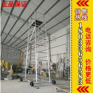 铁路检修工具 铁路钢制梯车  检修梯车 高强度铝合金梯车 轨道平车