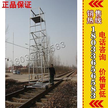 铁路专用检修梯车厂家 多功能钢制提车 导高6米以上 绝缘梯车轮