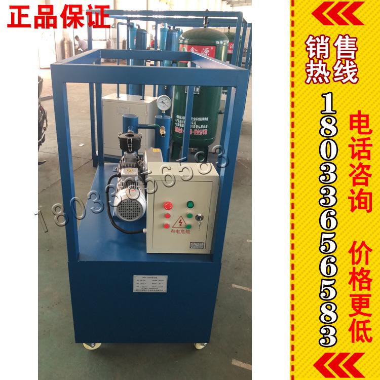 电力用抽除气体装置 高压真空泵≥4000m3/h液压式真空泵 双级旋片真空泵