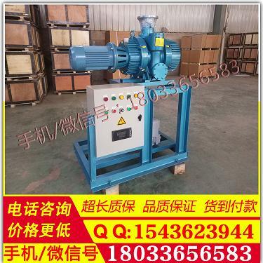 办资质设备真空泵  负压真空泵 真空设备/真空机组绝缘油、气施工设备
