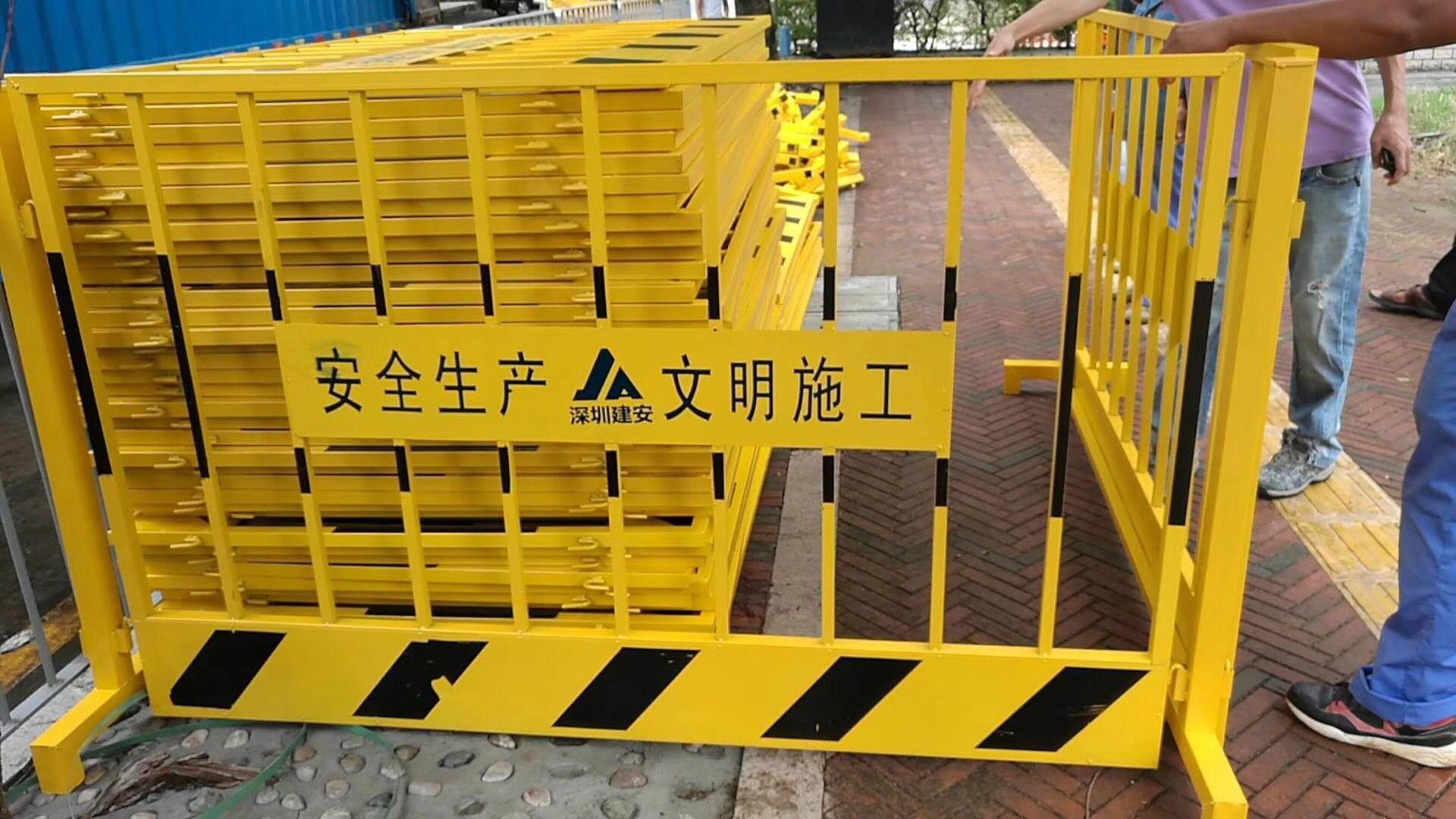 坑基护栏厂家、道路施工护栏、基础防撞栏、坑基隔离栏