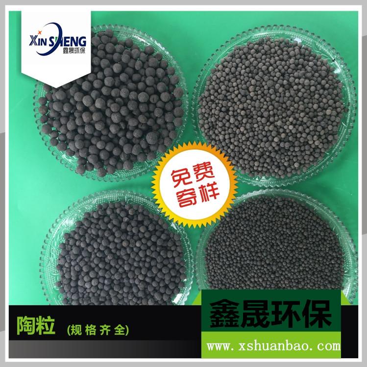 生物陶粒 污水处理用陶粒滤料 生物陶粒滤料 曝气池专用陶粒