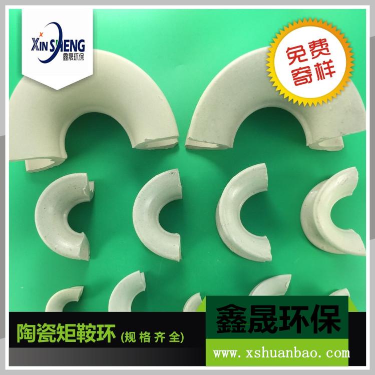 陶瓷矩鞍环填料厂家 耐酸耐碱耐热陶瓷填料