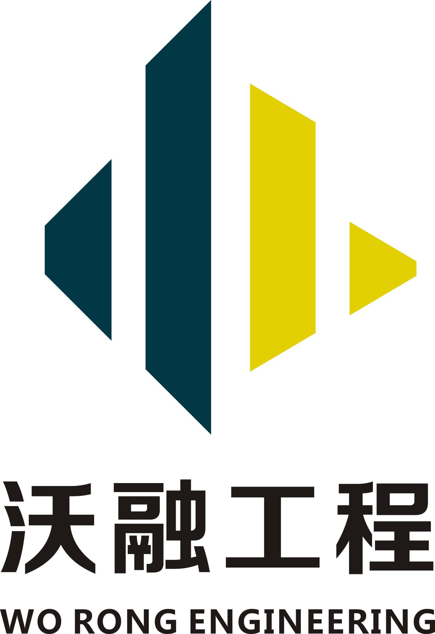 陕西沃融交通设施工程有限公司