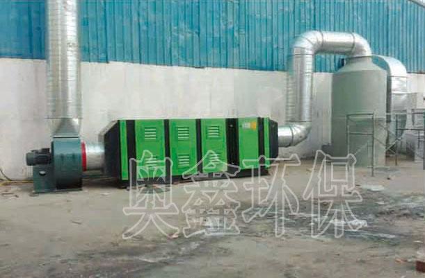 环保设备 多元复合光离催化有机废气处理装备