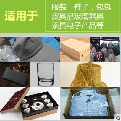 硅胶干燥剂销售_上海坚信干燥剂包装有限公司
