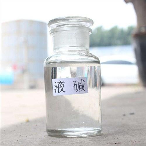 提供上海液碱,上海液碱价格报价,裕纳供