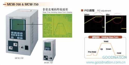 MCW-750晶体管焊接机,AVIO精密点焊机,北京永信供