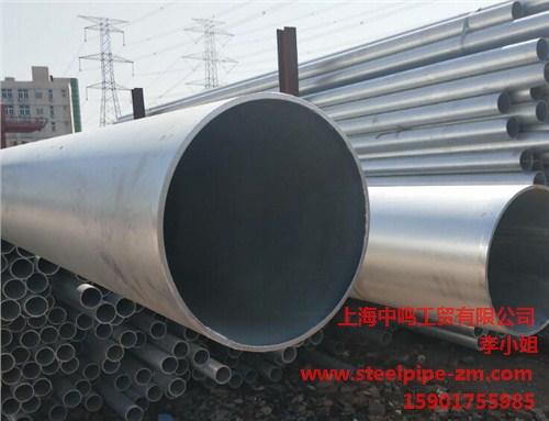 提供上海消防镀锌无缝钢管批发中鸣供