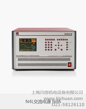 牛顿N4L N4A系列可编程交流电源_英国N4L电源_上海川奇供