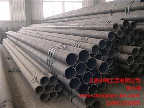 提供上海高压锅炉管价格中鸣供