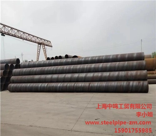 供应上海上海螺旋钢管批发价厂家中鸣供