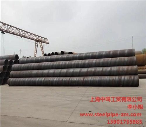 销售上海上海污水处理厂用螺旋钢管批发中鸣供