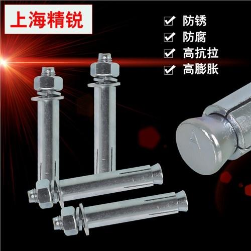 上海正国标膨胀螺丝,上海正国标膨胀螺丝批发,群宜供