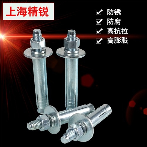 上海电梯膨胀螺丝,上海电梯膨胀螺丝,群宜供