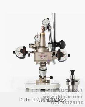 德国Diebold HSK锥度检测仪/锥度测量仪_上海川奇供