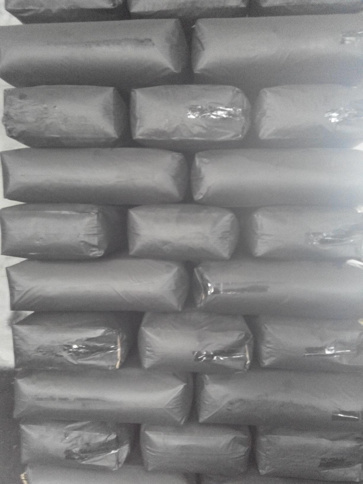 供应高黑度色浆炭黑