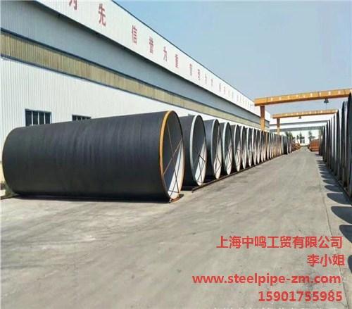 销售上海上海8710防腐钢管报价中鸣供