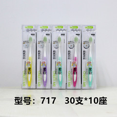 牙刷厂家直供牙刷诚招代理牙刷的客户