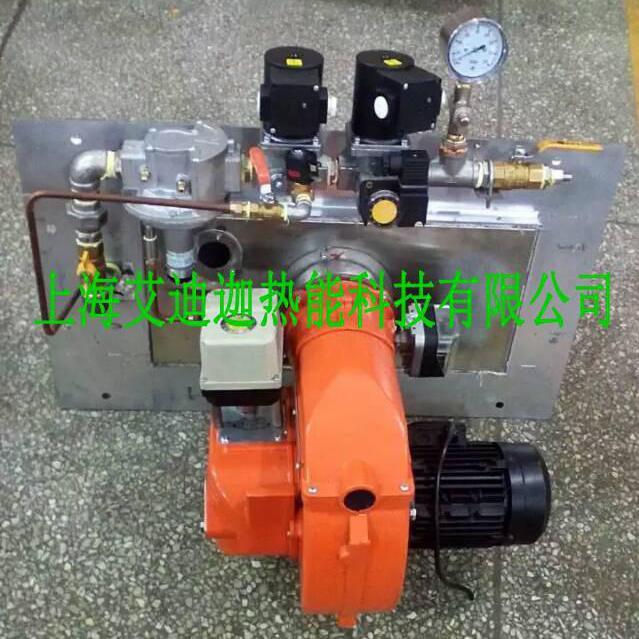 燃气直燃热风加热系统 拉幅定型机燃烧器 热风烘干定型红外线燃烧器燃气设备