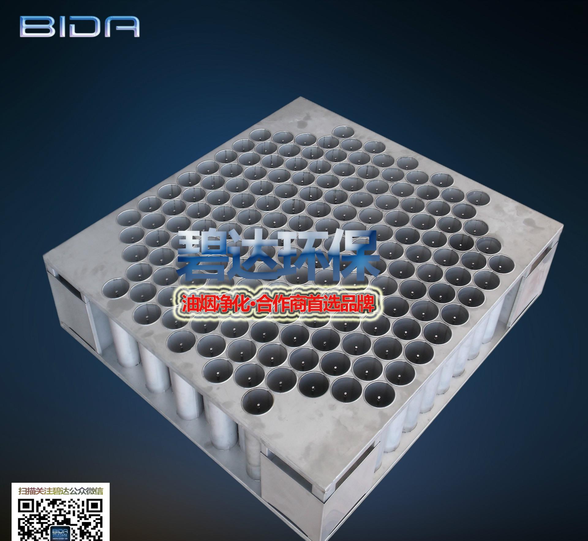 碧达环保G4000 印染定型机行业气净化回收设备蜂窝电场