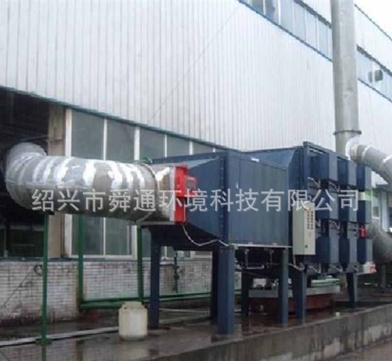 节能减排型定型机气净化器气收集器