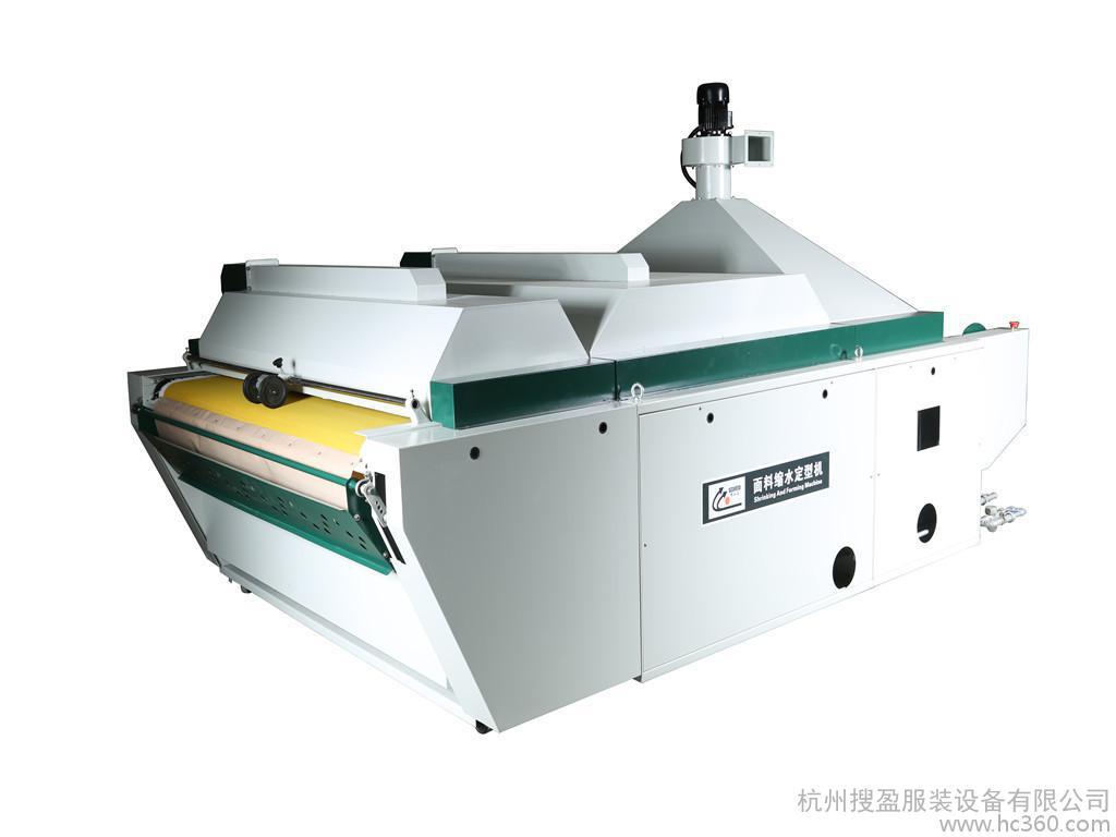 供应思坦途ST-2500面料/布料缩水定型机供应商价格