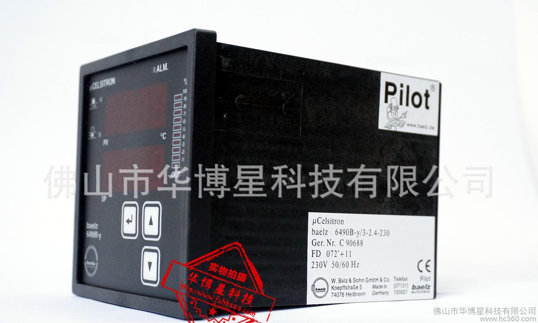 /专业维修 德国baelz 6490B-Y 定型机 温度控制