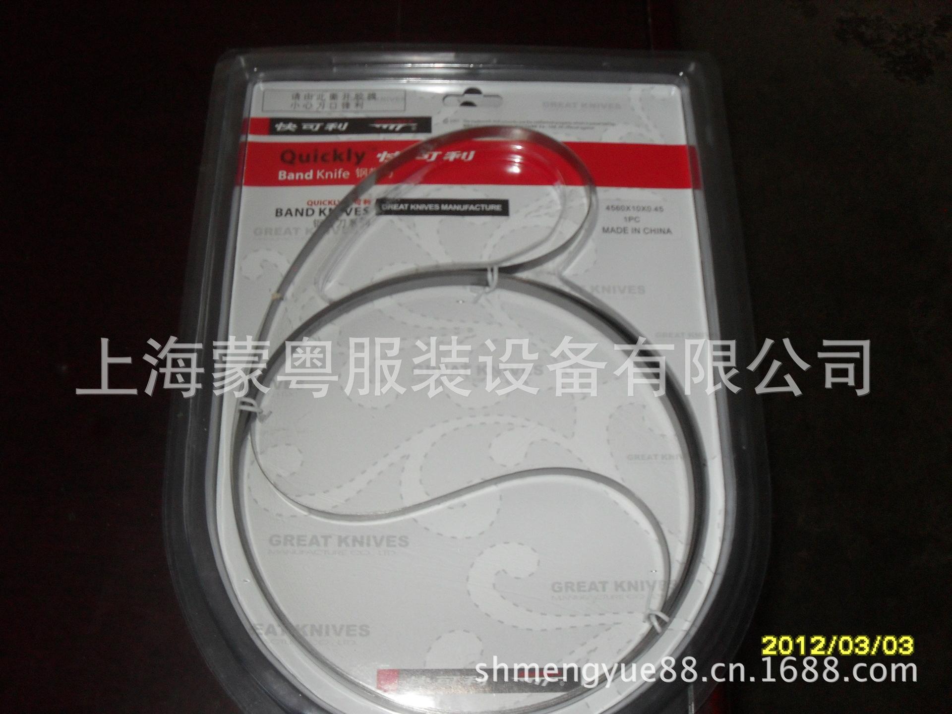 出口质量变频器调节 MY-700/900/1200  龙门刀